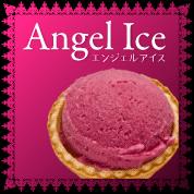 ge-angelice