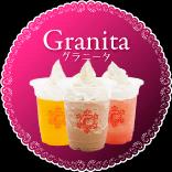 フルーツ果汁やミルク使用のシャーベット状ドリンク