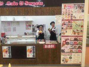 スーパーアークス大曲店03