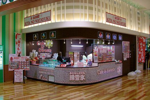 店舗デザイン例
